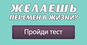 Древо Желаний